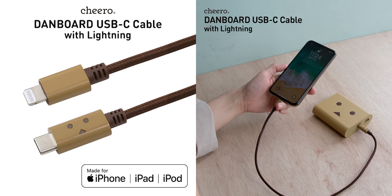 cheero DANBOARD USB-C Cable with Lightning