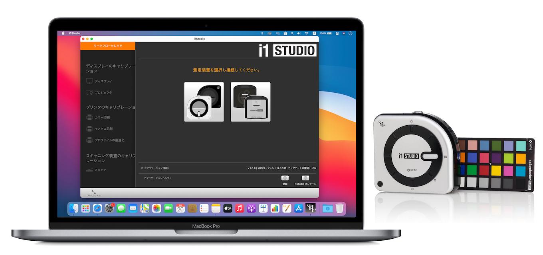 i1Studio v1.6 for Mac