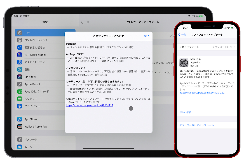 iOS 14.6 (18F72)