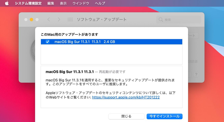 macOS Big Sur 11.3.1 (20E241)