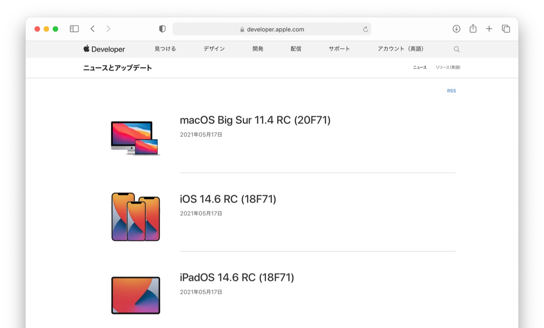 macOS Big Sur 11.4 RC Build 20F71