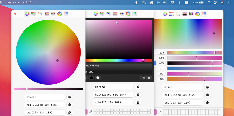 Skala Color by Bjango