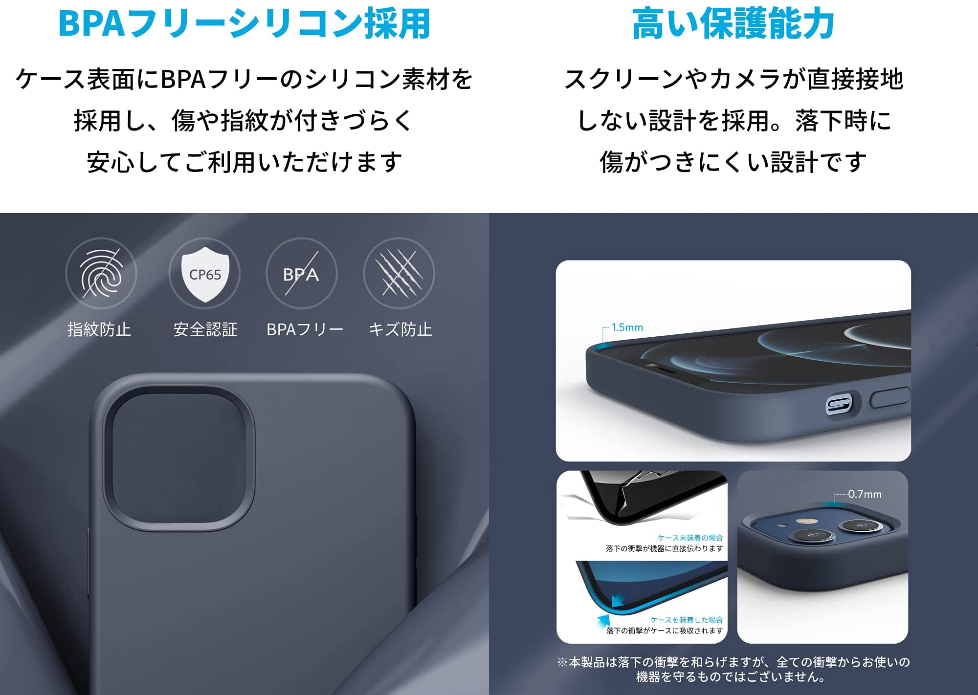 Anker Magnetic Silicone Case
