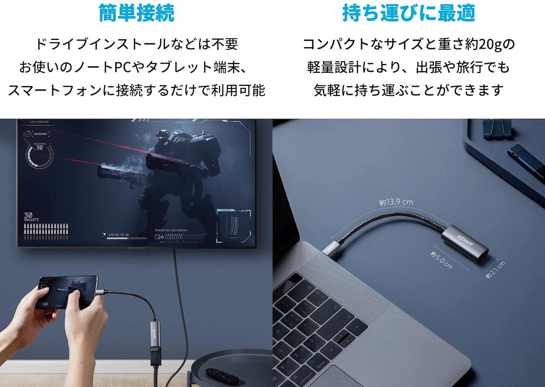 Anker PowerExpand USB-C & DisplayPort アダプタ
