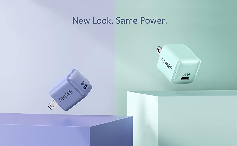 Anker PowerPort III Nano 20Wのミントグリーン