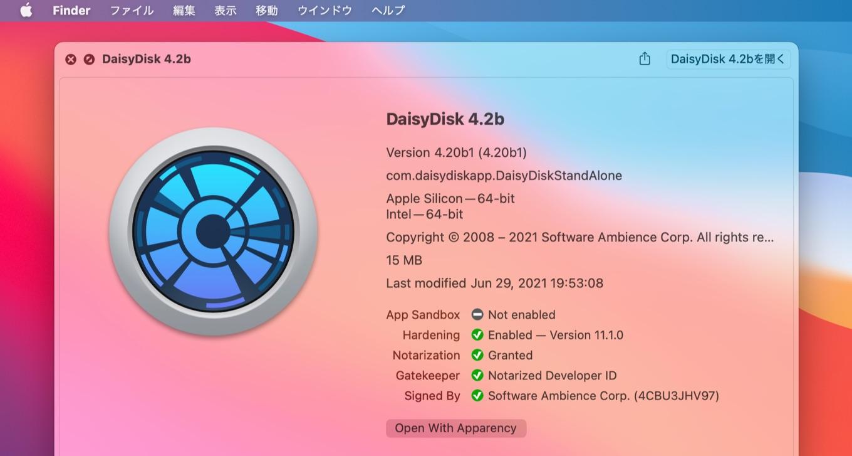 DaisyDisk v4.2 beta
