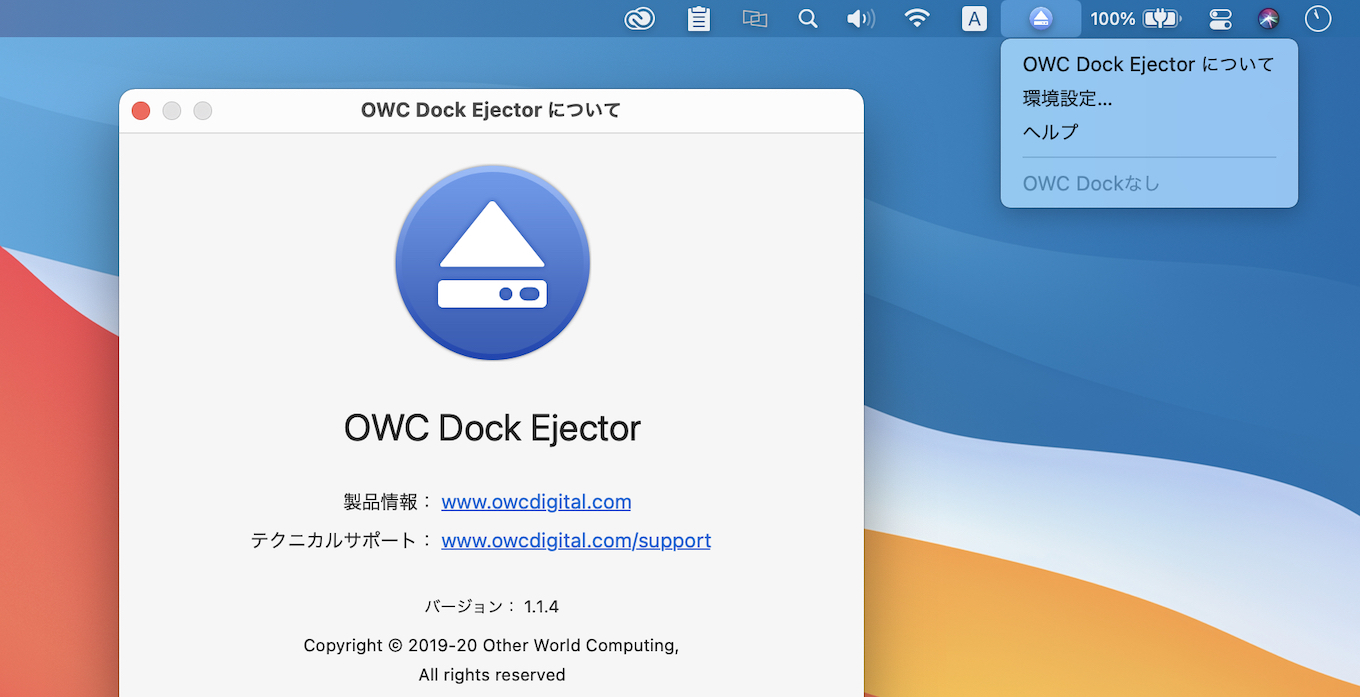 OWC Dock Ejector v1.1.4
