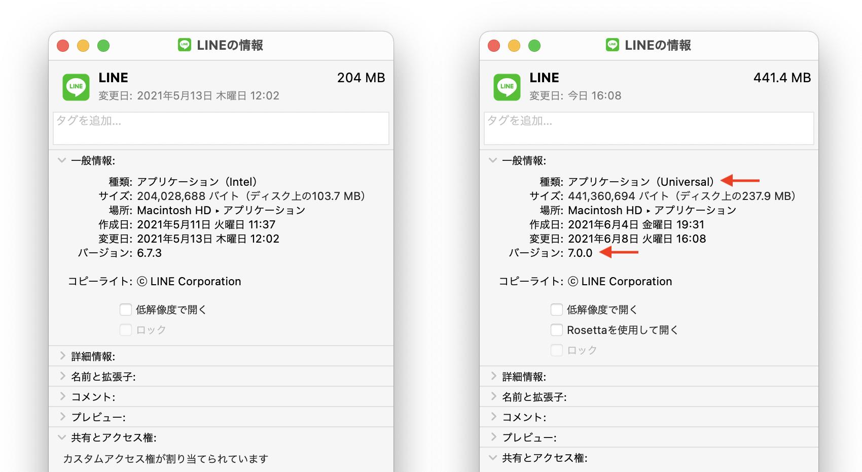 LINE for Mac v7 Universal 2 Binary