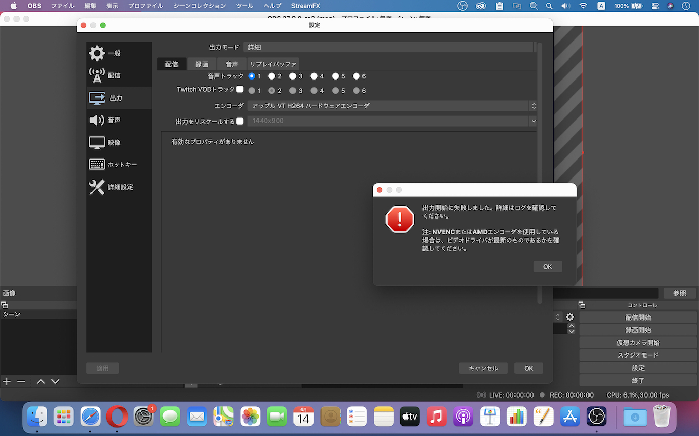 OBS Studio v27.0.1