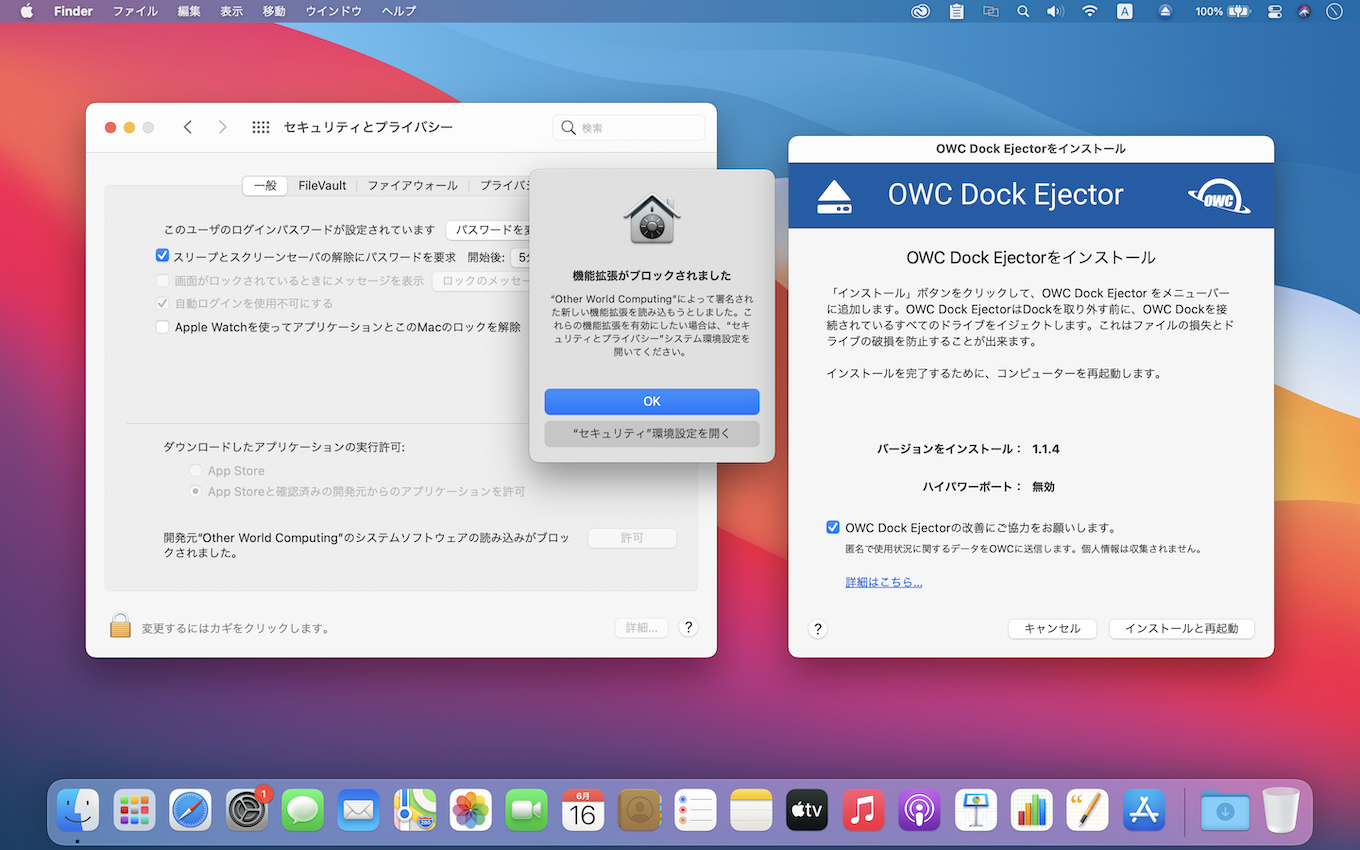 OWC Dock Ejector Receives an Update for Apple M1 Mac