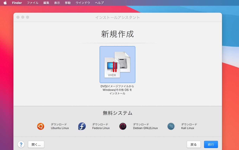 Parallels Desktop for Mac unsupport Apple Silicon Mac vm