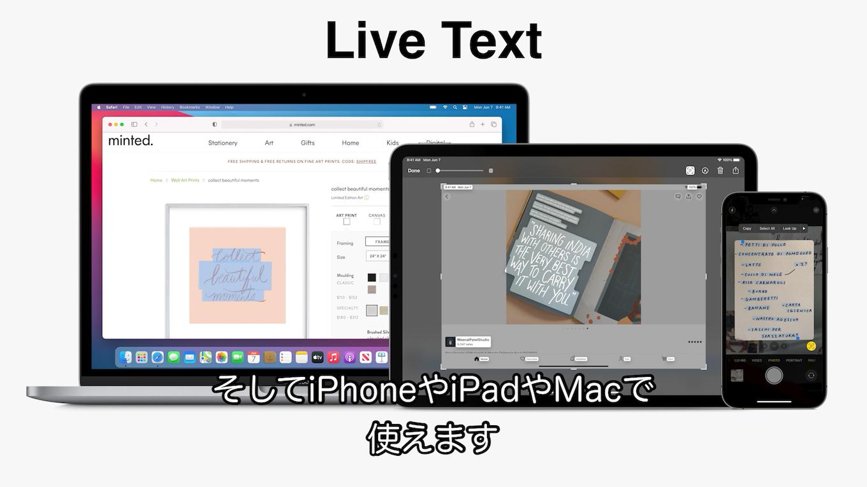 Safari v15 Live Text