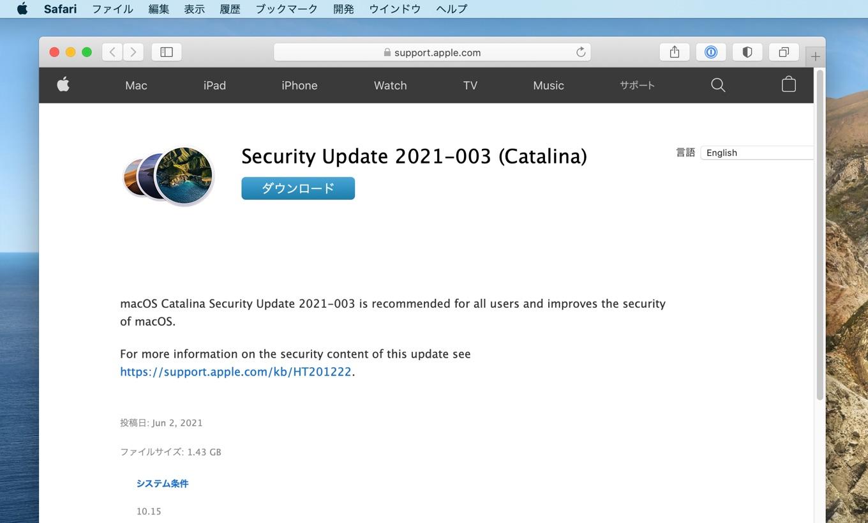 Security Update 2021-003 (Catalina)