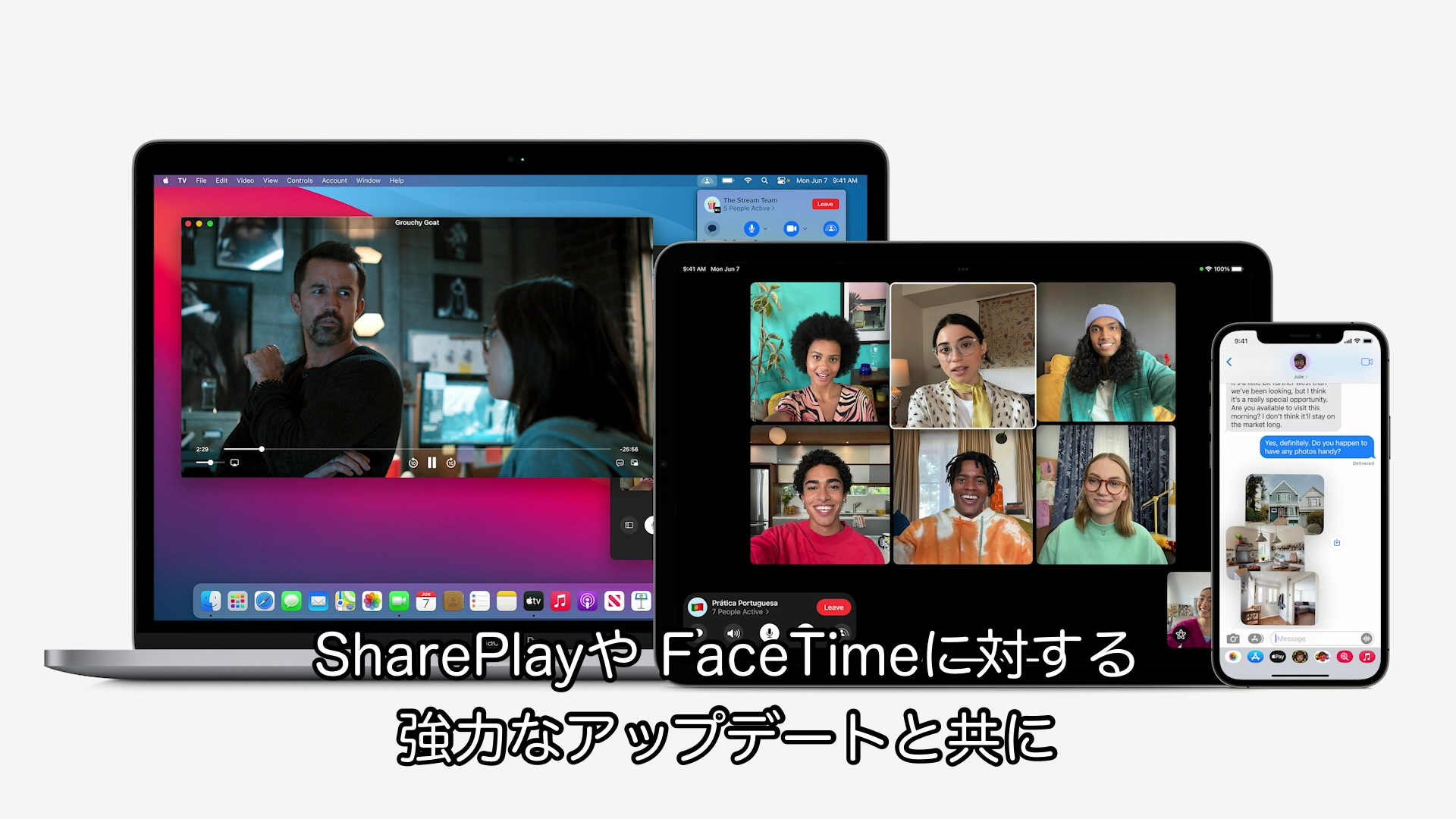 SharePlay and New FaceTime