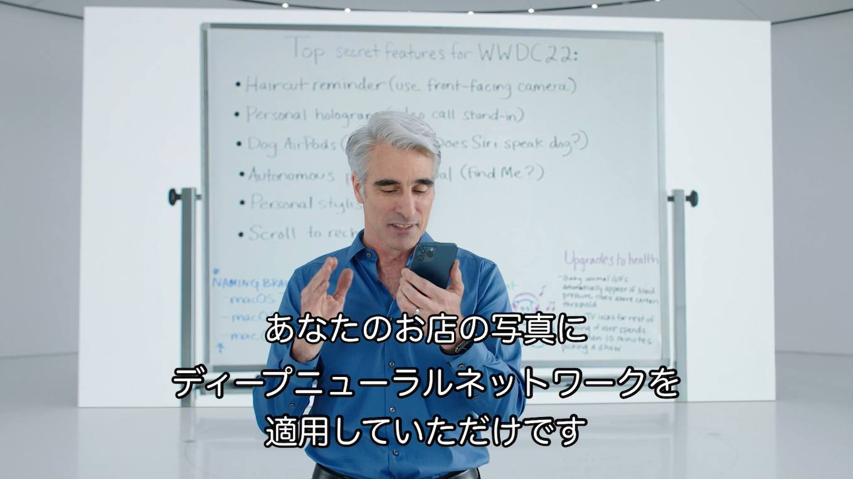 ディープニューラルネットワーク(DNN)を利用したLive Text