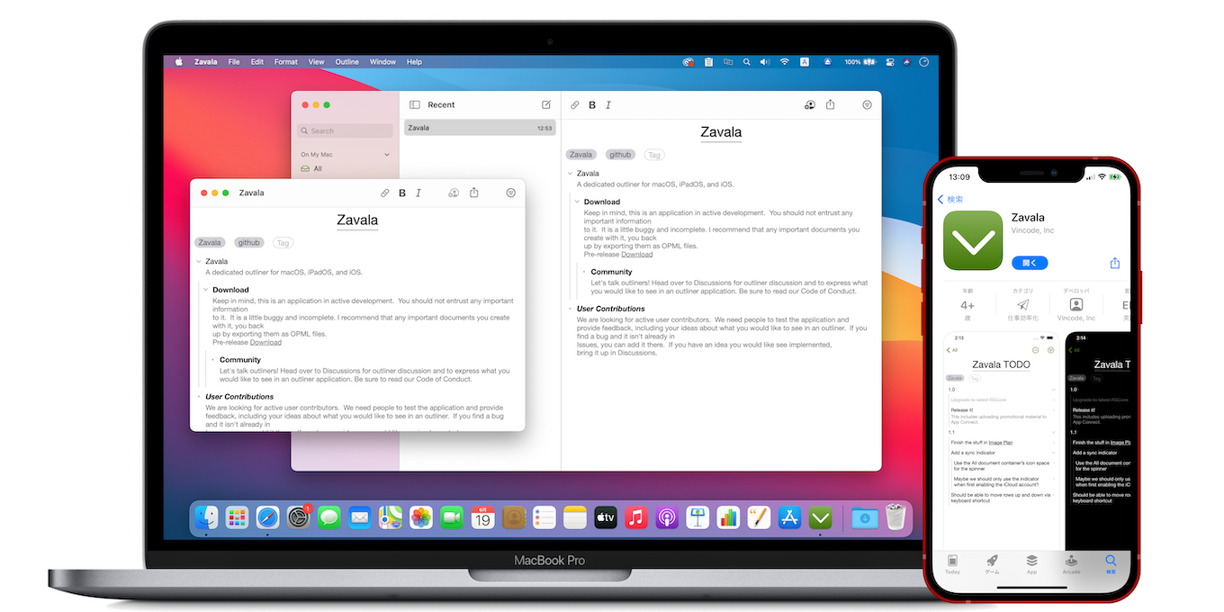 Zavala for Mac and iPhone