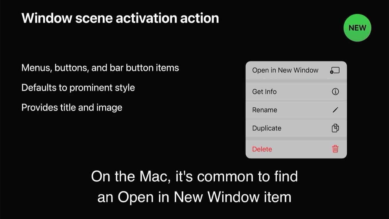 iPadOS 15で新規ウィンドウで開くがサポート