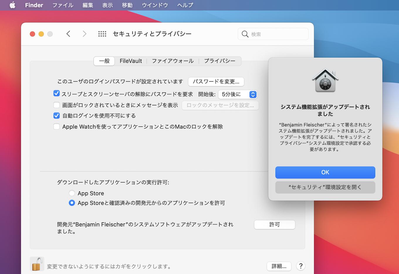 macFUSE v4.2.0 Benjamin Fleischer