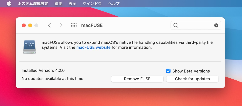 macFUSE v4.2.0
