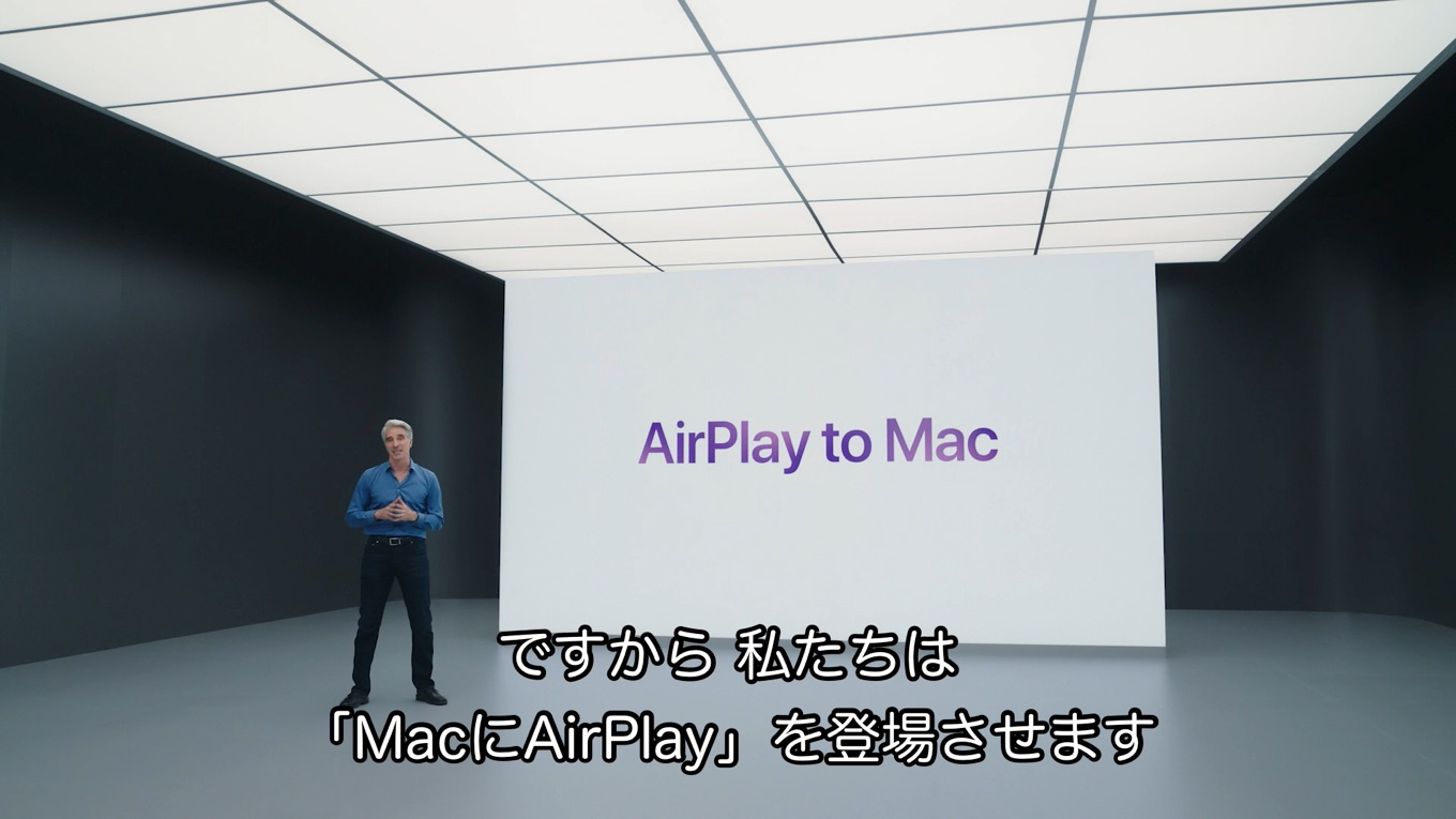 macOS 12 Monterey AirPlay to Mac