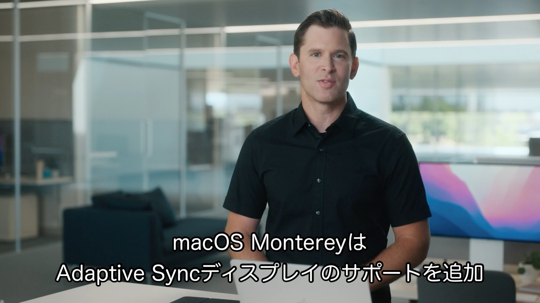 Adaptive-Sync