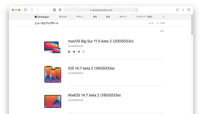 macOS Big Sur 11.5 beta 2 (20G5033c)