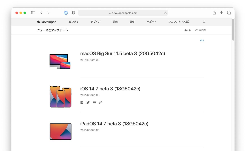 macOS Big Sur 11.5 beta 3 Build 20G5042c