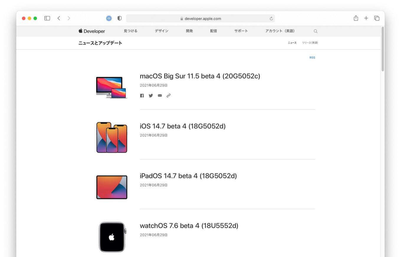 macOS Big Sur 11.5 beta 4 (20G5052c)
