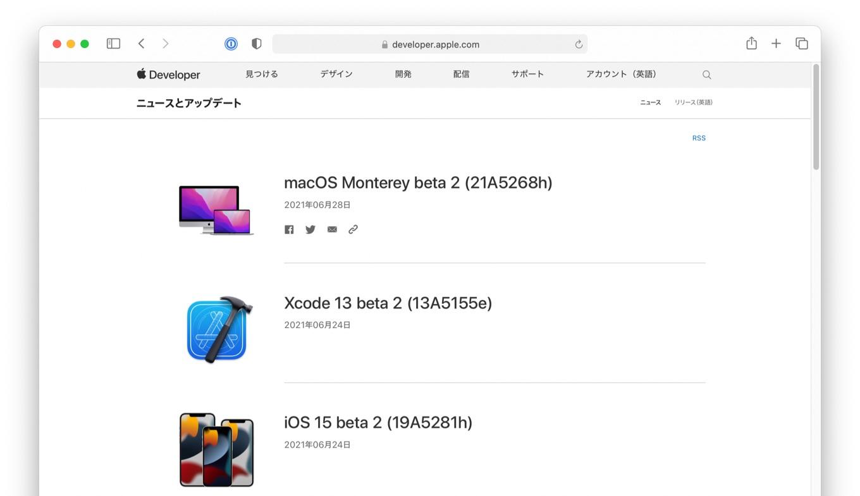 macOS Monterey beta 2 (21A5268h)