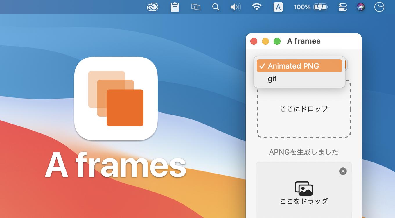 A frames for Mac