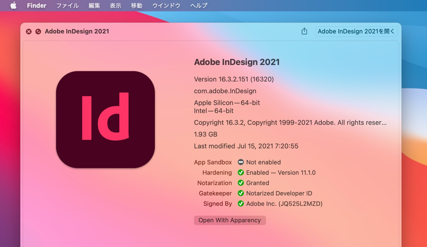 Adobe InDesign 2021 support Apple Silicon