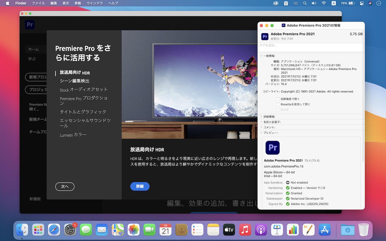 Premiere Pro v15.4