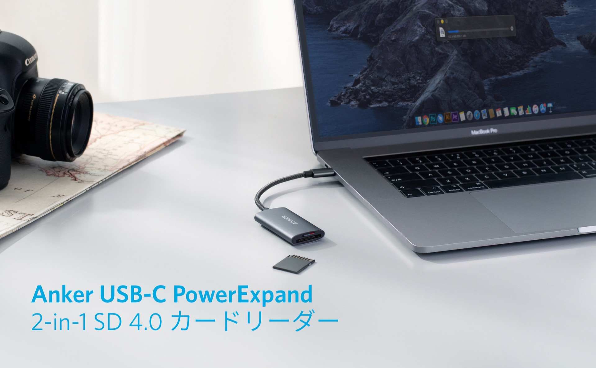 Anker PowerExpand 2-in-1 SD 4.0 Card Reader Hero