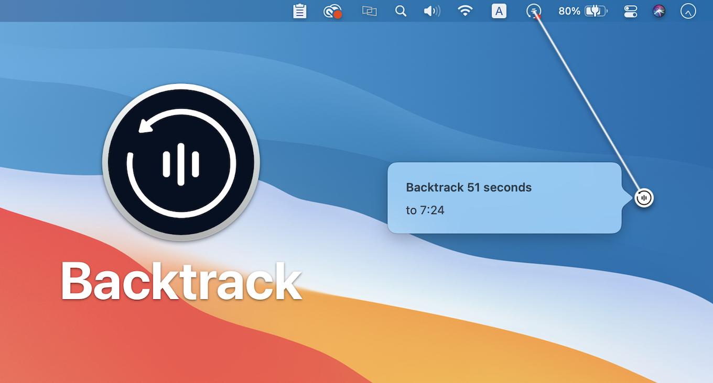 Backtrack Record Past Audio