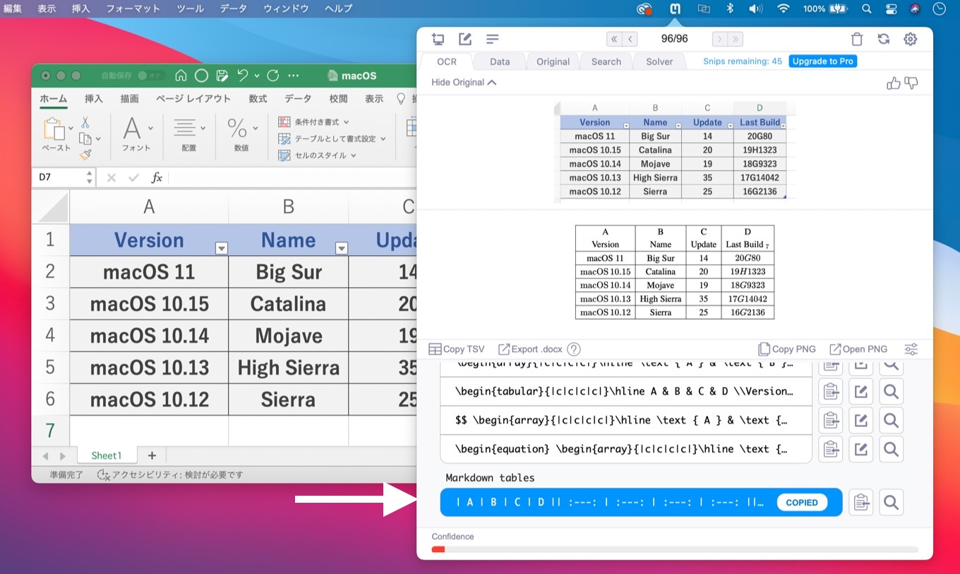 Mathpix Snipping Tool for Mac support ScreenShot to Markdown style tables