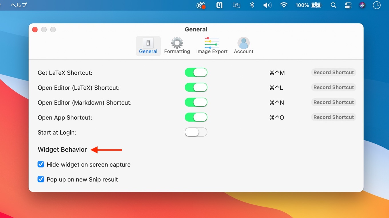 Support for configuring widget pop up behavior