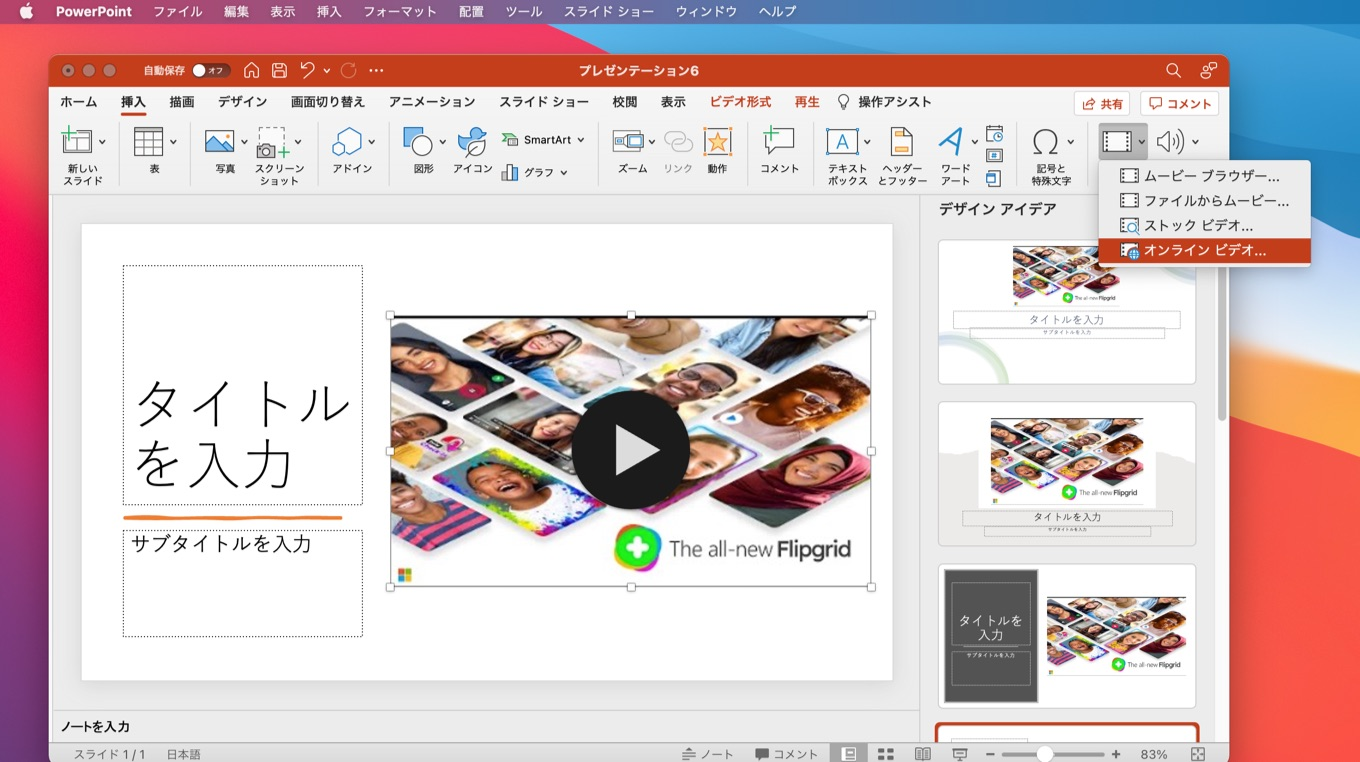 PowerPoint for Mac embedded YouTube
