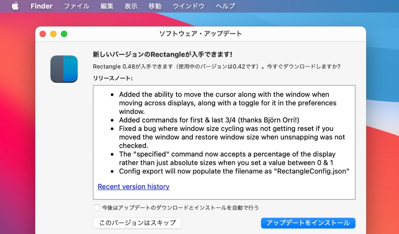 Rectangle for Mac 03Jul2021
