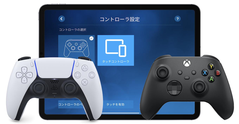 PS5のDualSenseワイヤレスコントローラーとXbox Series Xコントローラー