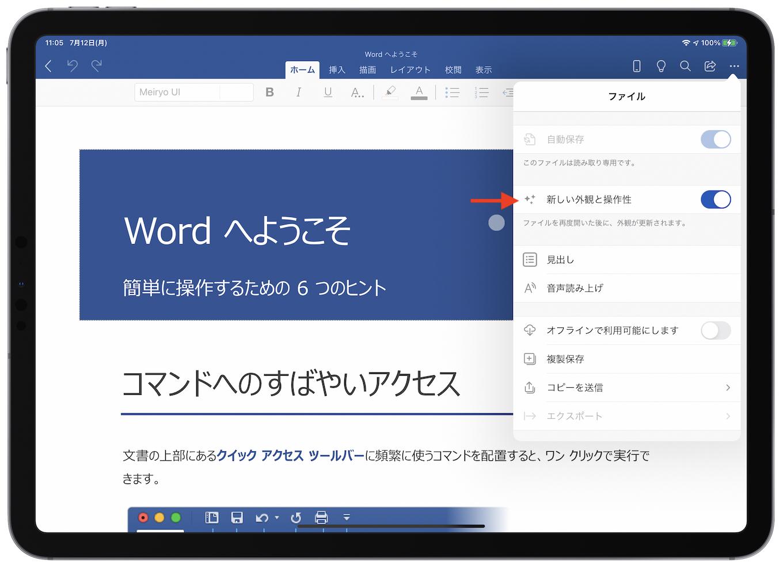 Word for iPad v2.50