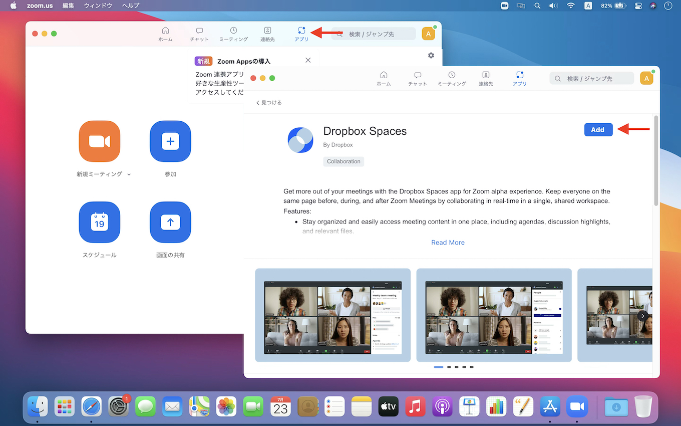 Introducing Zoom Apps for meetings