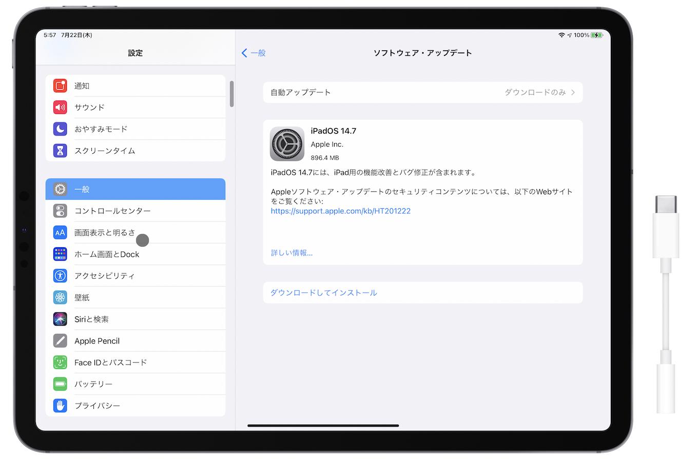 iPadOS 14.7 Update