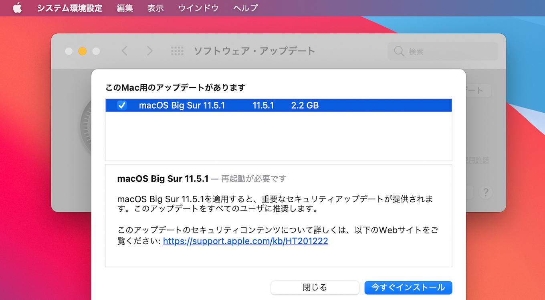 macOS Big Sur 11.5.1 (20G80)