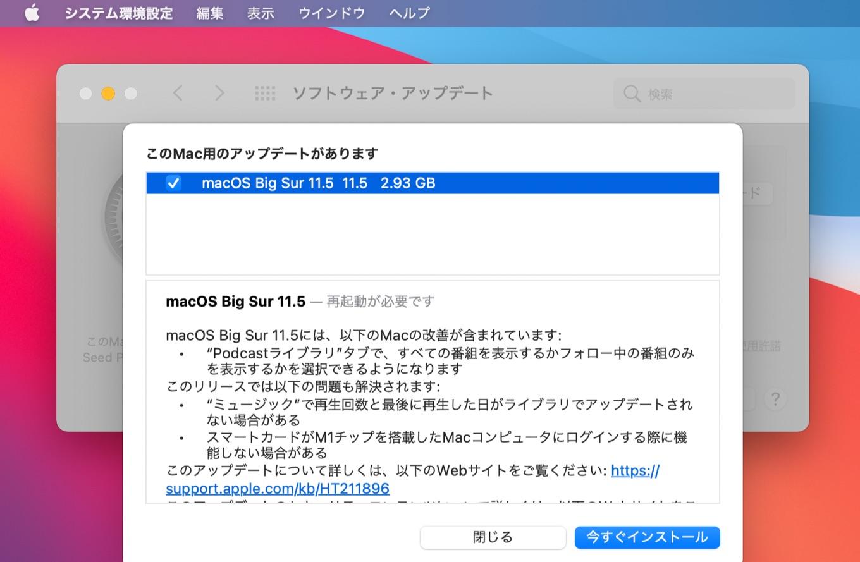 macOS 11.5 Big Sur Build 20G71