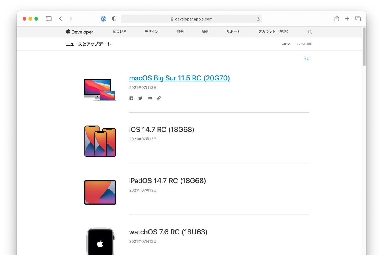 macOS Big Sur 11.5 RC Build 20G70