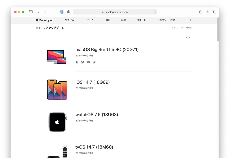 macOS Big Sur 11.5 RC Build 20G71