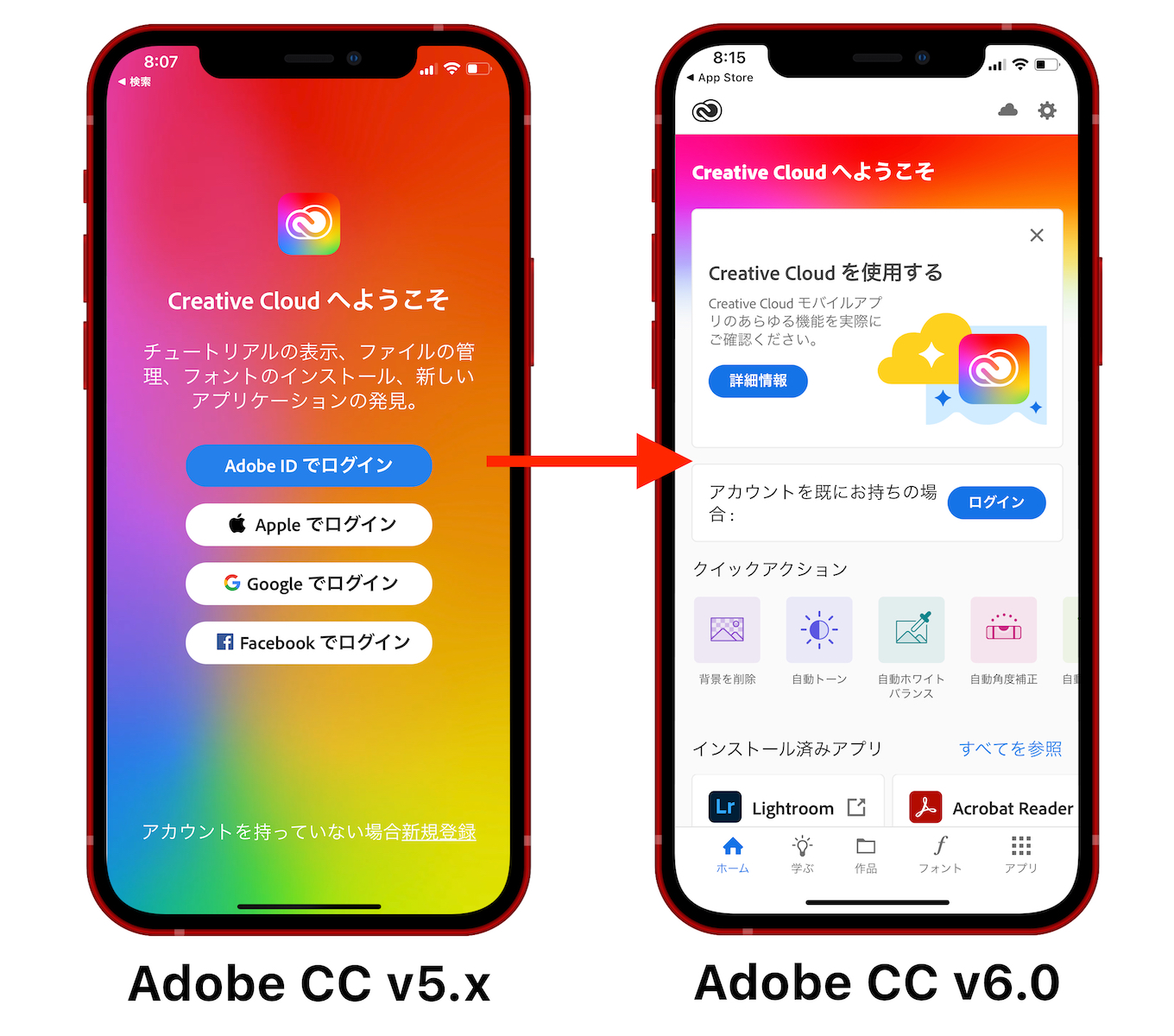 Adobe Creative Cloud for iOS 6.0 no sign in required
