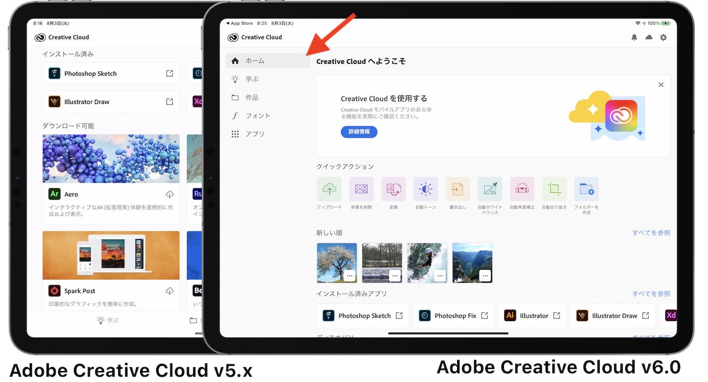 Adobe Creative Cloud v6.0 for iPad