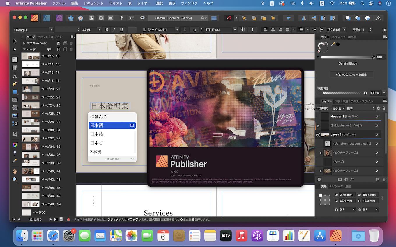Affinity Publisher v1.10 for Mac
