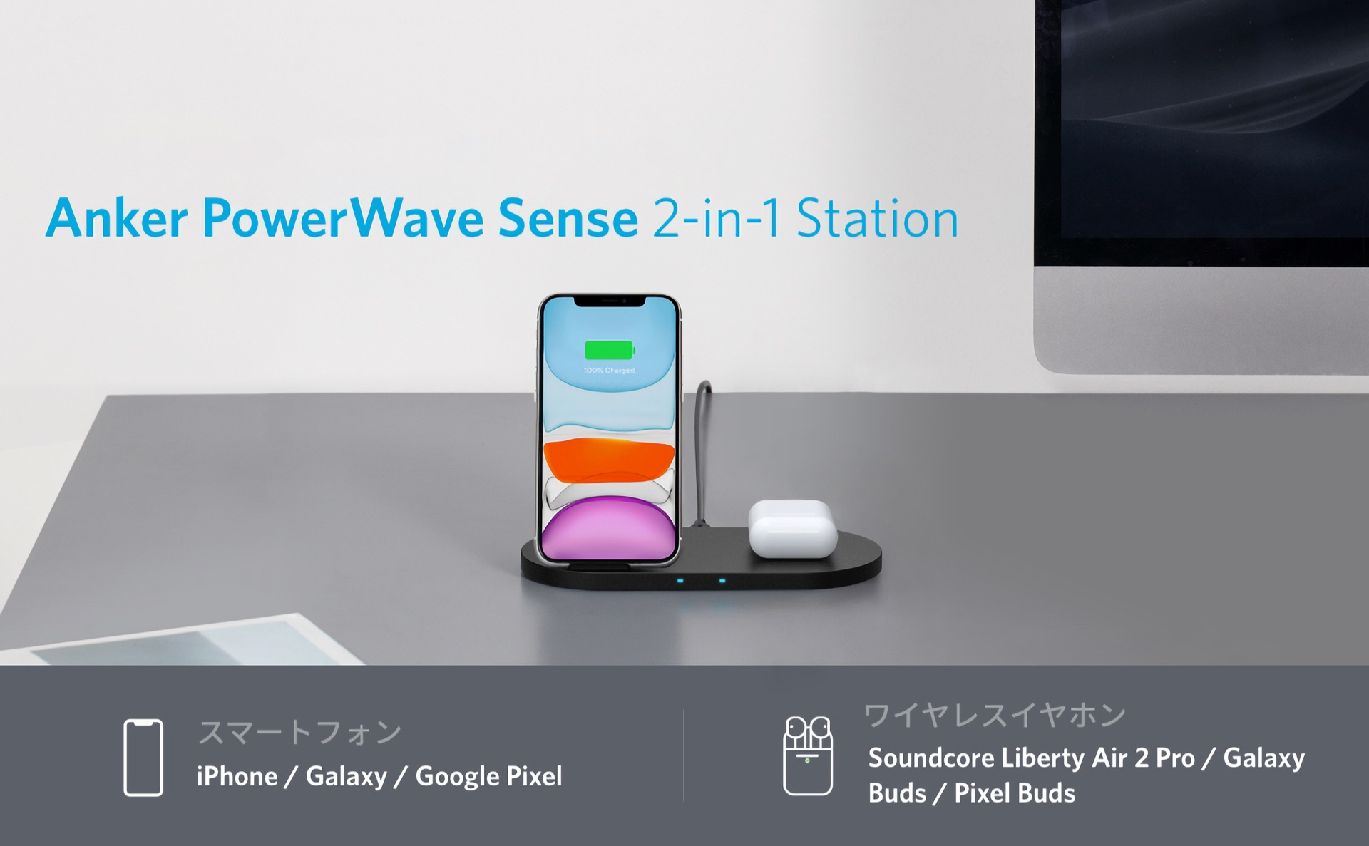 Anker PowerWave Sense 2-in-1 Station with USB-C Cable